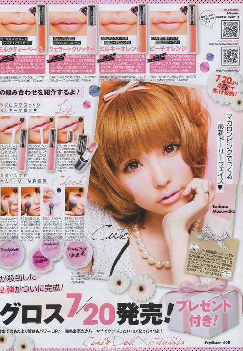 Trên tạp chí thời trang Nhật, có thể dễ dàng tìm thấy rất nhiều bài hướng dẫn make up theo phong cách gyaru&
