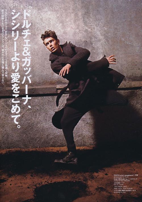 Bên cạnh đó, những shoot hình thời trang của Nhật lại có sự quái quái và không khí ma mị rất đặc trưng.