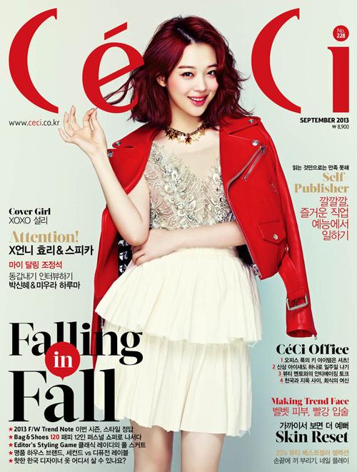 Cũng có chung đối tượng là các thiếu nữ, tạp chí thời trang của Hàn lại dùng chiêu khác để thu hút độc giả nữ: sử dụng hình ảnh của những ngôi sao, thần tượng đang được giới trẻ hâm mộ.