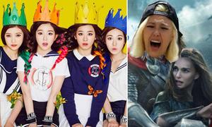 Sao Hàn 29/7: Nhóm mới nhà SM lộ diện, Min (Miss A) hóa Thần Sấm