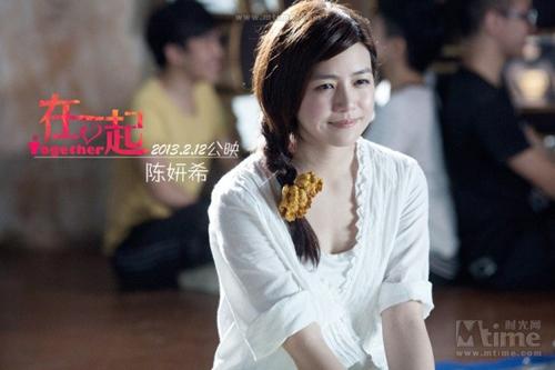 tran-nghien-hy-cua-together-ch-2164-1233