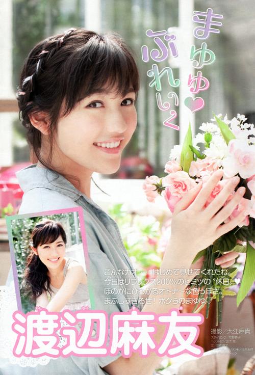 Weekly-Shonen-Magazine-No-25-2-9458-6617