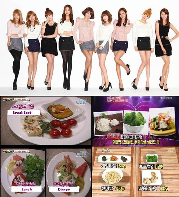 04132014-theoneshots-SNSD-Diet-6403-1409