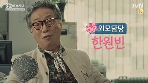Những cụ già nhí nhảnh khét tiếng trong phim Hàn