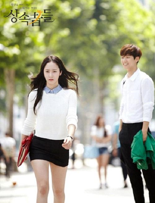 7 cô tiểu thư kênh kiệu của màn ảnh Hàn