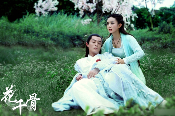 phim-chuyen-the-tieu-thuyet-ng-5827-8359