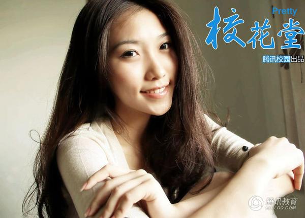 5. Vương Tuấn Kỳ, sinh năm 1993, đang theo học ĐH Khoa học công nghệ Chiết Giang.