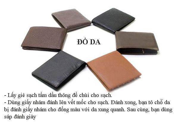 DO-DA-3196-1409973877.jpg