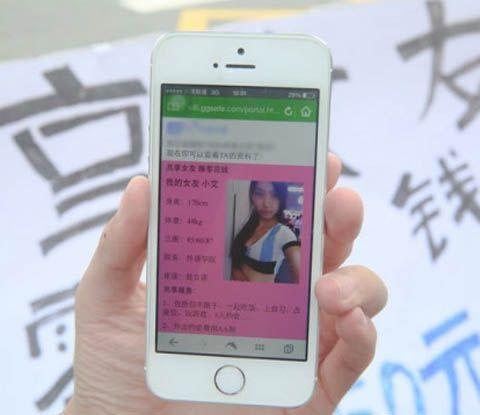 cho-thue-ban-gai-1-8386-1411038273.jpg