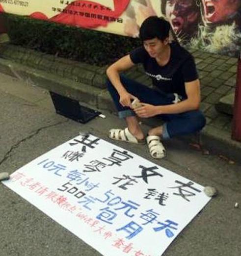 cho-thue-ban-gai-2-9615-1411038273.jpg