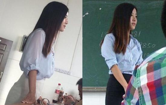Cô giáo Đỗ mới học nghiên cứu sinh ở Nhật về nước làm giáo viên. Sinh viên trong lớp thấy cô duyên dáng, xinh đẹp nên đã chụp trộm ảnh tung lên mạng.