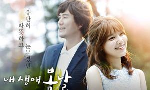 Soo Young vượt Krystal, Shin Se Kyung trong cuộc chiến phim