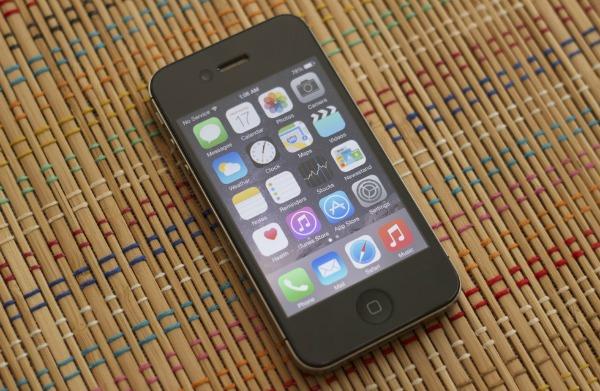 iphone4-1411194333-4180-1411346027.jpg