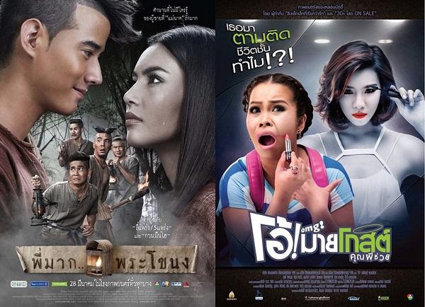 trong những năm trở lại đây, dòng phim kinh dị Thái Lan dần được công chúng mê phim trên khắp châu Á mến mộ, trong đó có Việt Nam. Không chỉ gây ấn tượng bằng những tình tiết ghê rợn, mà còn khiến người xem thích thú cưới té ghế qua hàng loạt các pha hài hước.