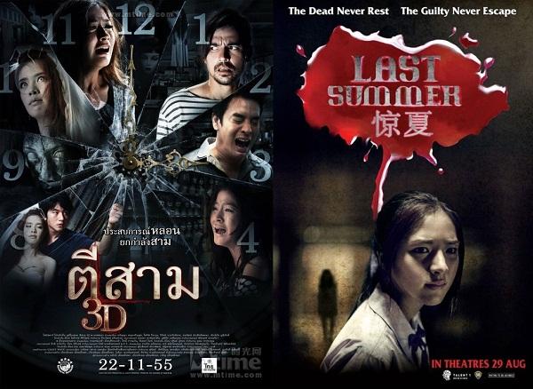 Các nhà làm phim kinh dị Thái Lan biết cách dẫn dắt mạch phim khá từ tốn, đơn giản, nội dung liền mạch và rất ít trường đoạn dài lê thê. Chính điều này đã tạo nên sự cuốn hút, khiến khán giả hồi hộp và hầu như không thể dời mắt khỏi màn hình.