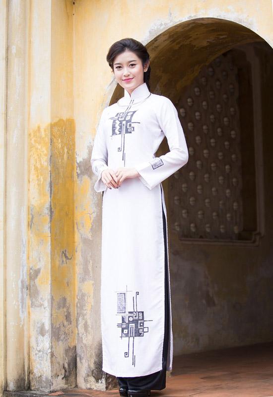 Giữa rất nhiều các cuộc thi nhan sắc, Huyền My đã chọn Hoa hậu Việt Nam 2014 để dự thi còn bởi đây là cuộc thi uy tín và lâu đời nhất Việt Nam. Em muốn tham gia dự thi Hoa hậu Việt Nam để có cơ hội hoàn thiện bản thân, cũng là cơ hội để có thể kêu gọi cộng đồng nối vòng tay lớn thực hiện các công tác xã hội