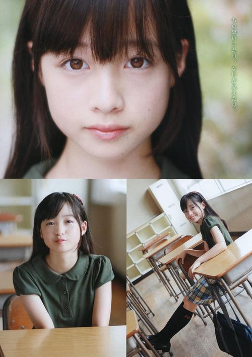 kanna-hashimoto-10-4266-1412221672.jpg