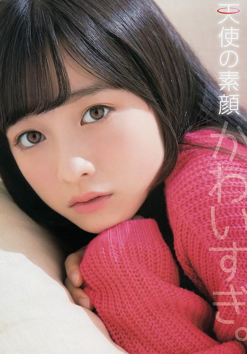kanna-hashimoto-11.jpg