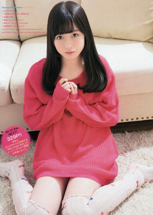 kanna-hashimoto-12.jpg