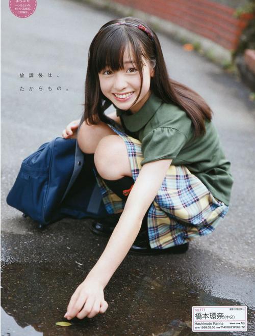 kanna-hashimoto-5-8206-1412221671.jpg