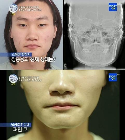 chang-trai-chuyen-gioi-2982-1412927561.j