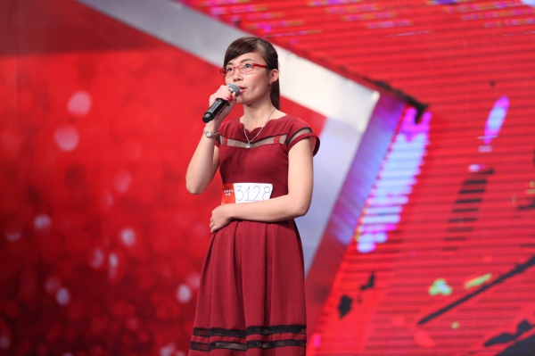 Vietnam-Got-Talent-1-8200-1413171373.jpg