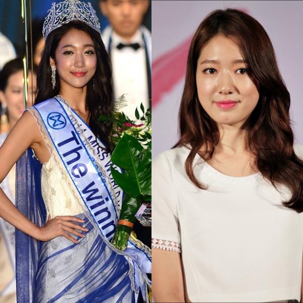 Khi người đẹp 9x đăng quang, nhiều khán giả nhận xét tân hoa hậu sở hữu nhiều nét tương đồng nhan sắc với diễn viênPark Shin Hye.