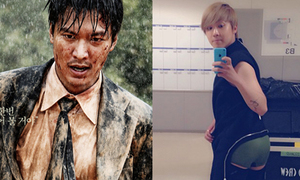 Sao Hàn 18/10: Lee Min Ho để râu men-lì, Hong Ki khoe nội y kỳ quặc