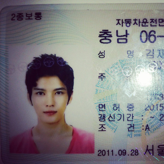 jaejoong-bang-lai-xe-6834-1413685979.jpg