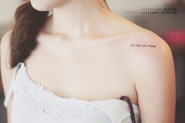 seoeon-tattoo-5-7863-1414210289.jpg