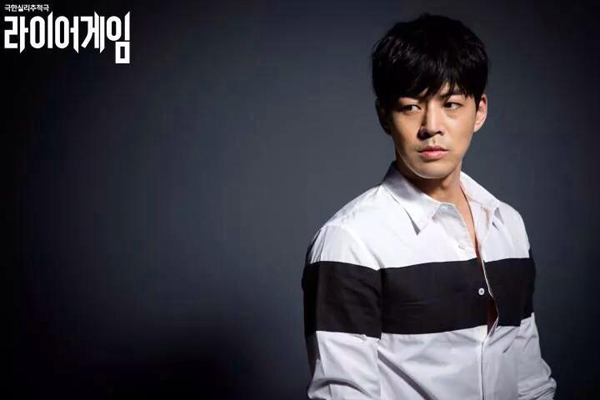 1006-lee-sang-yoon-liar-game-f-1851-7252
