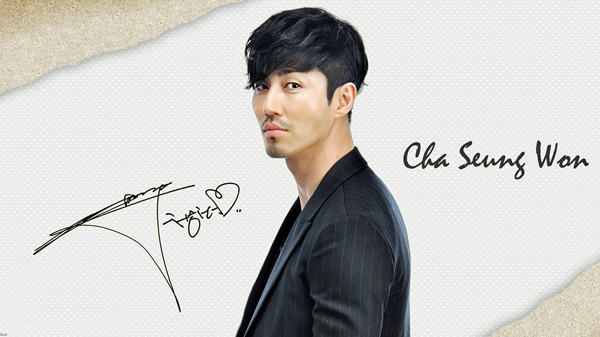 cha-seung-won-by-yulia29-d5fpu-7610-8277
