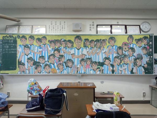 blackboard-art-10.jpg