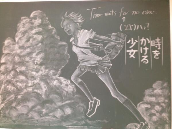 blackboard-art-2.jpg