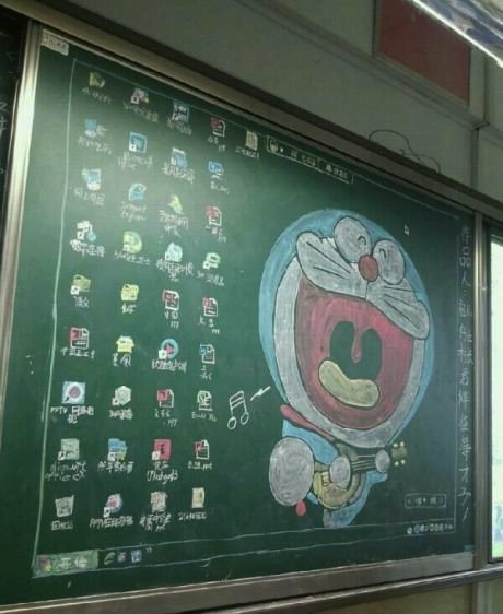 blackboard-art-3.jpg