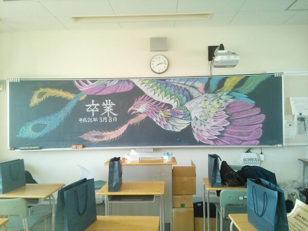 blackboard-art-4.jpg