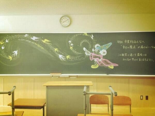 blackboard-art-5.jpg
