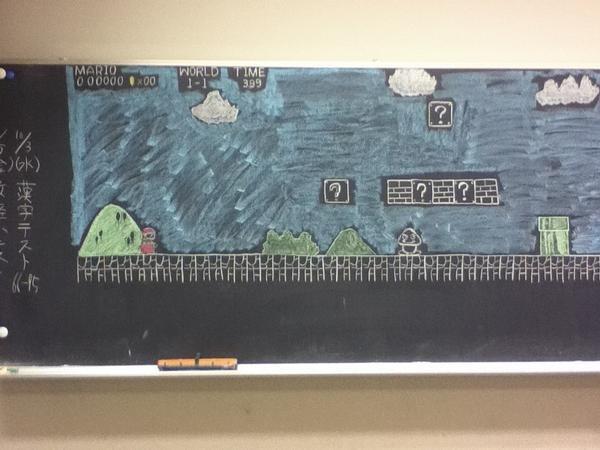blackboard-art-6.jpg