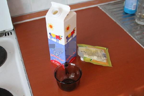 mun-dau-den-1-7125-1416365905.jpg
