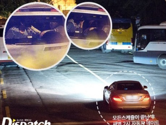 EXO-Baekhyun-and-SNSDs-Taeyeon-3270-5474