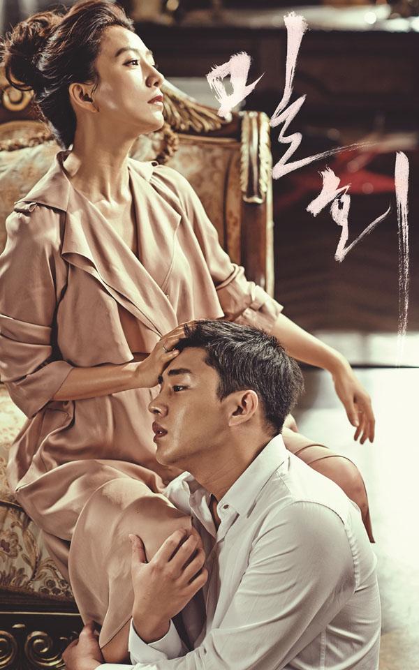 12 bộ phim Hàn đáng xem nhất năm 2014