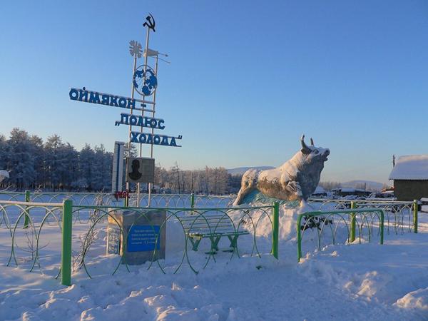 Oymyakon là một ngôi làng thuộc huyện Oymyakonsky, Cộng hòa Sakha, Nga, dọc theo sông Indigirka. Nằm sâu trong lãnh nguyên Siberian, Oymyakon được biết đến là nơi lạnh nhất trên Trái Đất có con người sinh sống. Nhiệt độ trung bình vào mùa đông ở đây là âm 50 độ C.