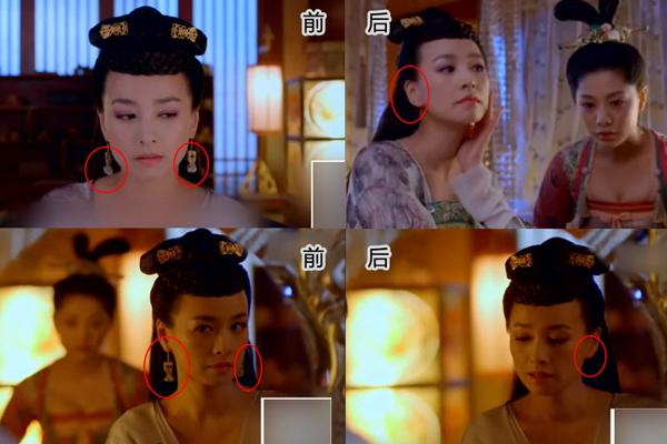 Khi Vi Quý Phi (Trương Đình) nói chuyện với cung nữ, đôi hoa tai cứ thoắt ẩn thoắt hiện.