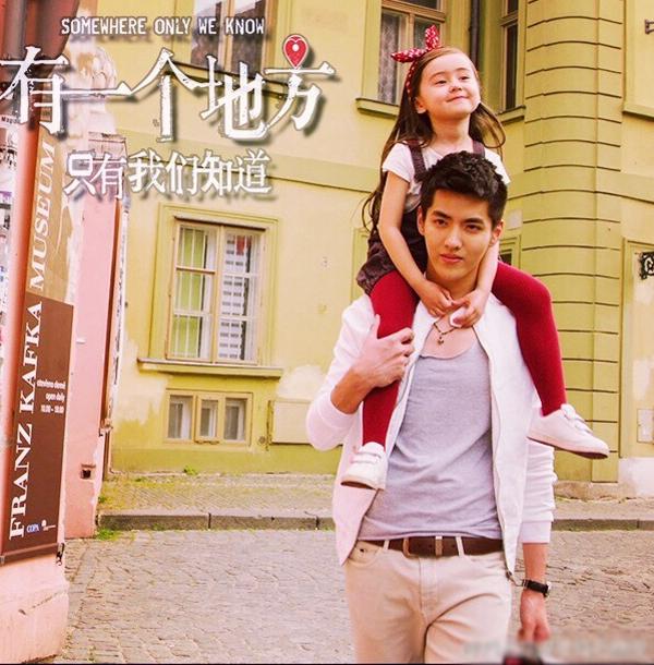 """Mới đây, phim điện ảnh đầu tay của cựu thành viên EXO Kris (Ngô Diệc Phàm), Somewhere   only we know, gây xôn xao trong cộng đồng fan Trung Quốc và châu Á bởi những hình ảnh cực   yêu giữa Kris và """"con gái"""" Sophia."""