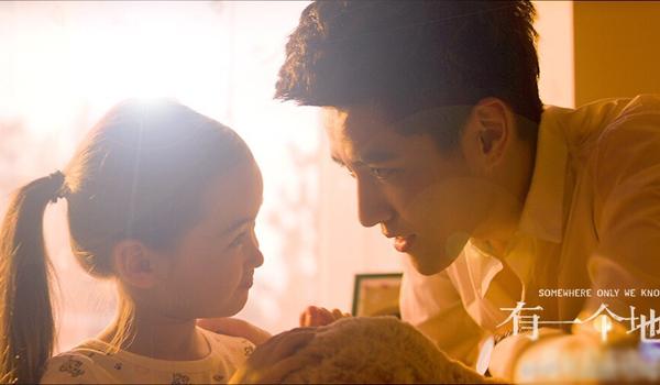 Theo đạo diễn - diễn viên Từ Tịnh Lôi, khi đóng Somewhere only we know, cô bé Sophia luôn   xấu hổ không dám nhìn vào mắt Kris. Một hôm, các chị trong đoàn phim trêu đùa, tô son đỏ cho   Sophia để cô bé thơm thật mạnh lên mặt ông bố trẻ, tình cảm giữa hai cha con trở nên thân   thiết và tự nhiên hơn nhiều.