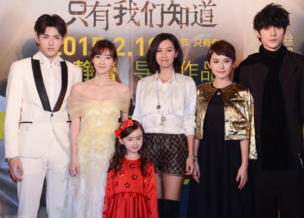 Bé Sophia và đoàn phim Somewhere only we know trong buổi họp báo công chiếu ngày 3/2. Bộ   phim tình cảm lãng mạn này sẽ chính thức ra rạp Trung Quốc vào ngày 10/2.