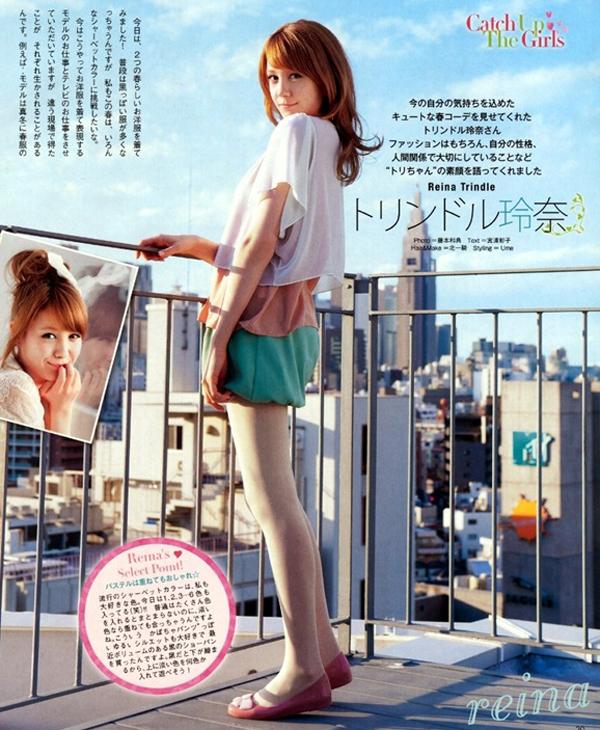 Người đẹp lai là mẫu nữ quen thuộc trên các tờ báo tuổi teen ở Nhật Bản.