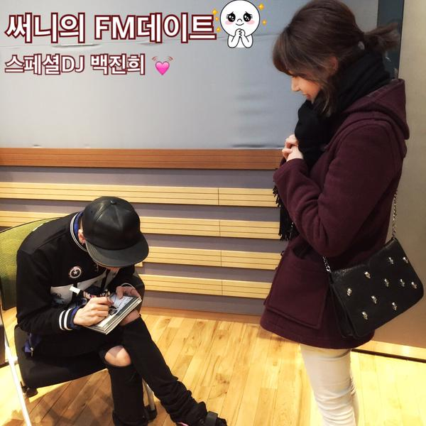 baek-jin-hee-FM-Date-jonghyun-2589-14250