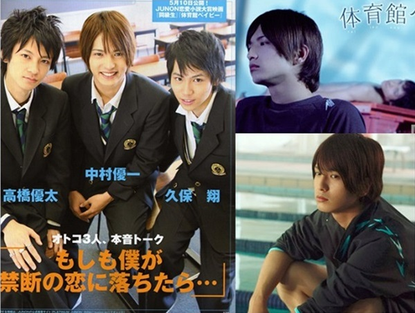 6 phim đồng tính nam Nhật Bản mọt phim nào cũng nên xem