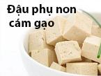 dau-phu-3-4748-1425976545.jpg